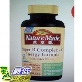 [COSCO代購]  W234845 Nature Made 全方位維生素B群加C 活力配方 300 粒