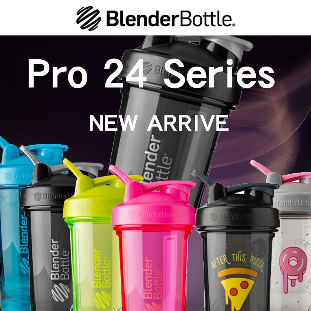 Blender Bottle Pro24 特別款|搖搖杯