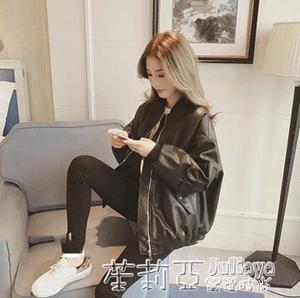 2019春秋季新款韓版學生寬鬆BF夾克短款百搭PU棒球皮衣外套女