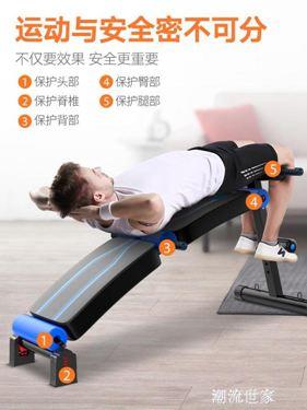 佳諾仰臥起坐健身器材家用練腹肌仰臥板收腹鍛煉多功能運動輔助器