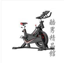 動感單車家用超靜音運動自行車健身車腳踏室內健身房器材