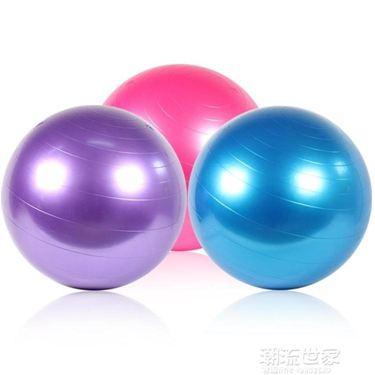 瑜伽球加厚防爆瑜珈球孕婦分娩球健身球套裝