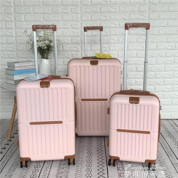行李箱仙女箱!出口日本拉桿箱超靜音耐磨行李箱YYJ 麥琪精品屋