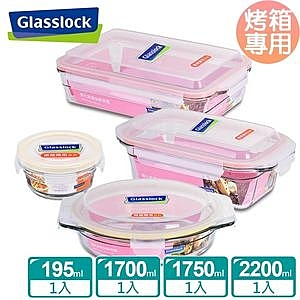 【Glasslock】微烤兩用強化玻璃保鮮盒-大容量烤盤3+1件組
