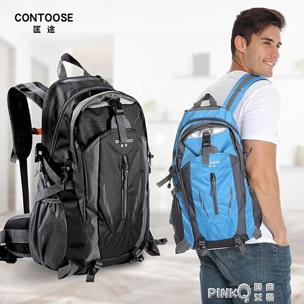 旅游背包旅行包女大容量雙肩包休閒旅行背包男輕便運動戶外登山包 (pinkq 時尚女裝)