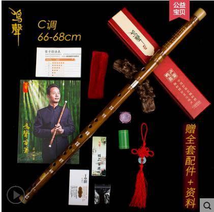 笛子鳴聲樂器精製專業演奏苦竹笛子初學成人零基礎F調兒童高檔橫笛G調 LX