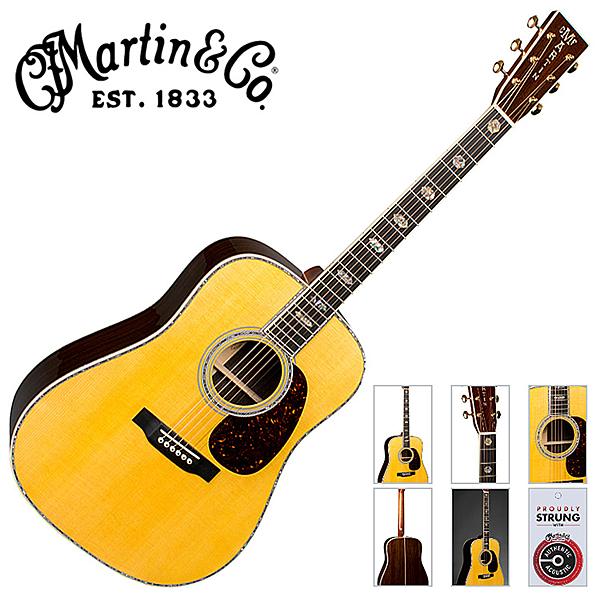 Martin D-45 嚴選錫特卡雲杉單板 東印度紅木背側面板吉他 - 附琴盒/原廠公司貨