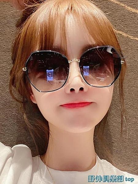 2021年新款女士墨鏡 韓版潮防紫外線偏光ins太陽眼鏡圓臉大臉顯瘦 快速出貨