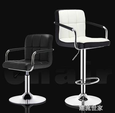 家用酒吧椅升降吧臺椅現代簡約吧椅高吧凳靠背凳子高腳凳前臺椅子MSB