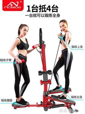 家用小型扶手身原地踏步機登山腳踩踏機多功能健身器材女