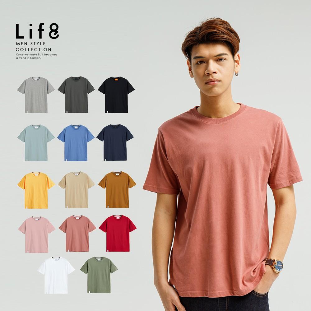 LIFE8-Casual 精梳棉基本圓領上衣(MIT)-10317 廠商直送 現貨