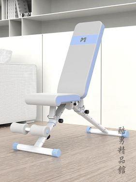 德瑪吉啞鈴凳飛鳥臥推椅仰臥起坐家用健身器材多功能可折疊腹肌板