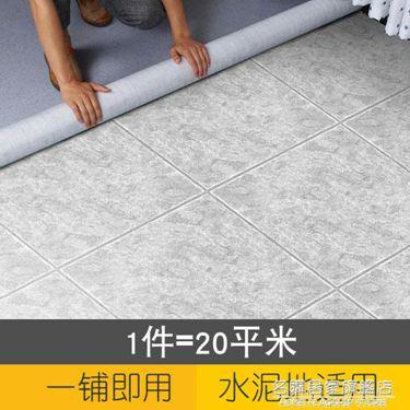 pvc地板革加厚耐磨防水泥地板貼紙家用塑膠地膠墊自黏地貼毛坯房