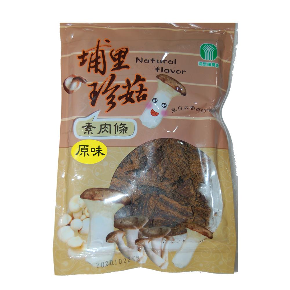 【埔里農會】原味素肉條-160g-包 (5包一組)