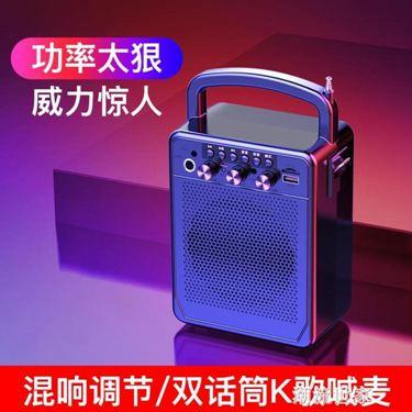 無線藍芽音箱大音量迷你小音響家用戶外廣場舞手提便攜式微信收錢提示小