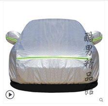 汽車車衣車罩牛津布車套外罩防曬防雨隔熱套子防塵遮陽罩通用四季CY