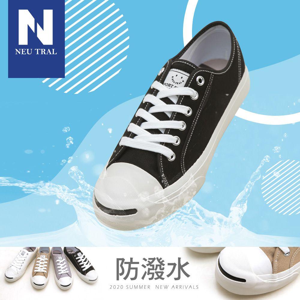 NeuTral-微笑鞋頭防潑水帆布鞋(黑)-大尺碼