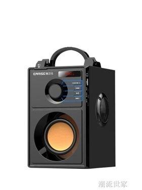 雅蘭仕無線藍芽音箱大音量迷你小音響家用戶外廣場舞手提便攜式微信收錢