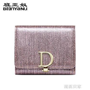 2020新款時尚女士錢包女短款折疊三折錢夾簡約小零錢包真皮夾薄