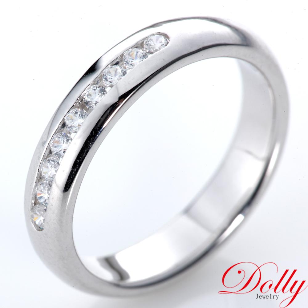 Dolly 求婚戒 0.20克拉 14K白K金鑽石戒指(003)