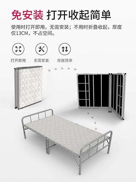 折疊床木板床硬板折疊床單人成人家用板式簡易鐵架出租房經濟型一米鐵床 歐韓