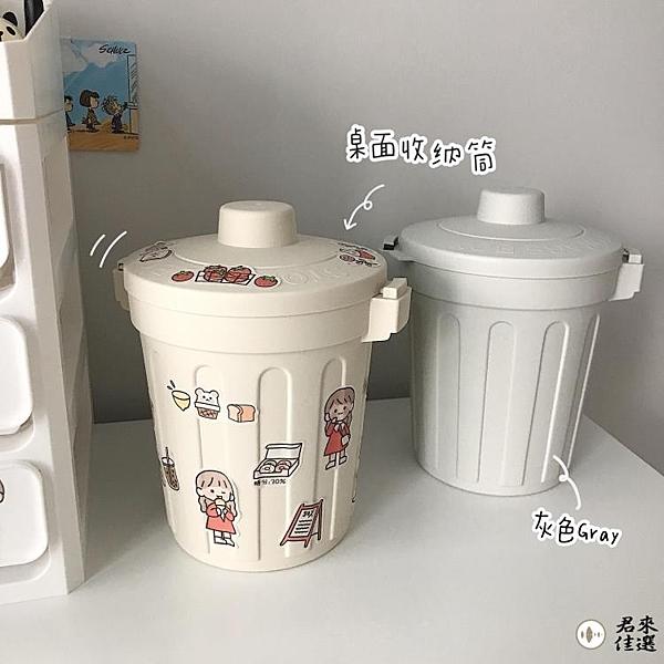 可愛帶蓋小垃圾桶學生桌面收納桶筆筒收納桶【君來佳選】