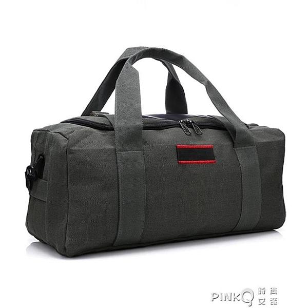 超大容量帆布包旅行包男手提行李包女特大旅游行李袋裝被子搬家包 (pinkq 時尚女裝)