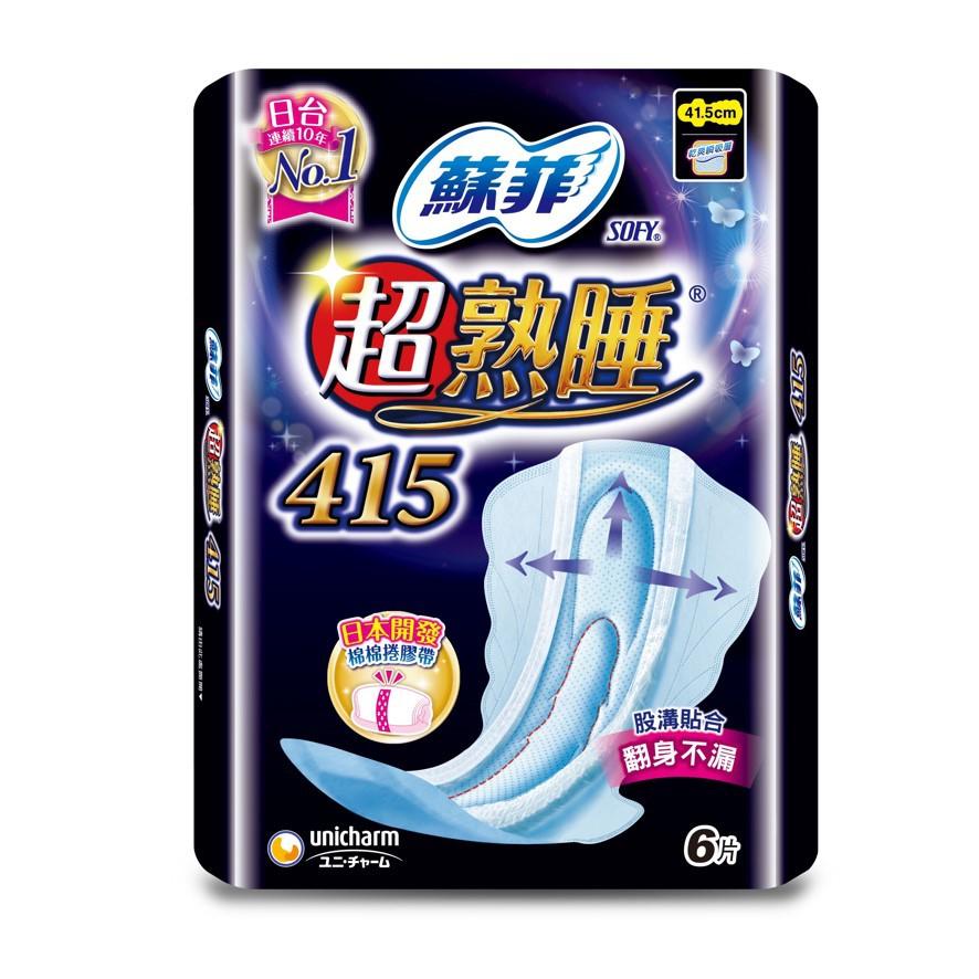 蘇菲超熟睡乾爽網層41.5cm 6片【康是美】