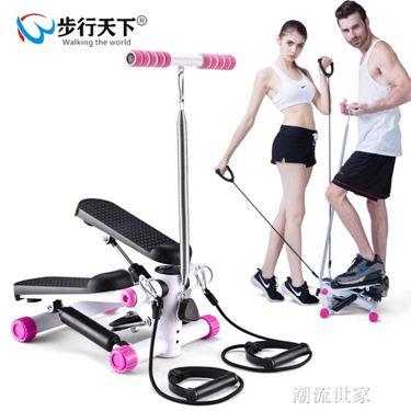 靜音踏步機 家用女機瘦腰登山機多功能液壓健身器材