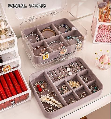 首飾盒 首飾化妝品收納盒家用網紅抽屜式絨布盒耳飾耳環項鏈飾品展示架子 艾維朵