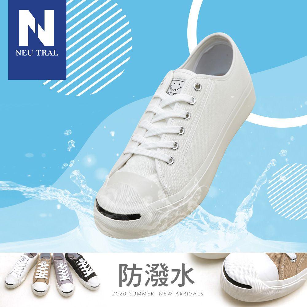 NeuTral-微笑鞋頭防潑水帆布鞋(白)-大尺碼