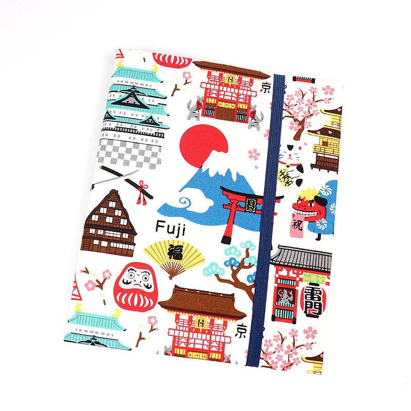 A5 活頁筆記本 布書套 布書衣  - 富士山 /  來去日本旅遊 (米)