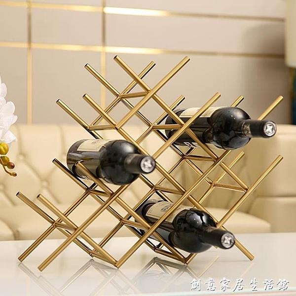 創意紅酒酒架置物架客廳酒柜家用餐桌裝飾品輕奢現代簡約歐式擺件