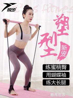 瑜伽器材普拉提棒健身棒家用仰臥起坐輔助腳蹬拉力器彈力繩拉伸帶