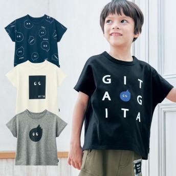 半袖プリントTシャツ【子供服】【女の子 男の子】
