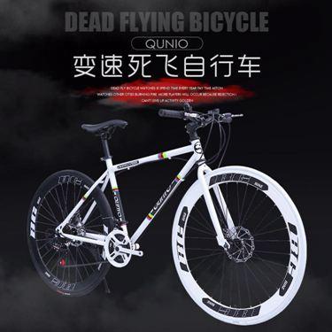 網紅變速死飛自行車男女學生單車雙碟剎充氣胎實心胎成人公路賽車