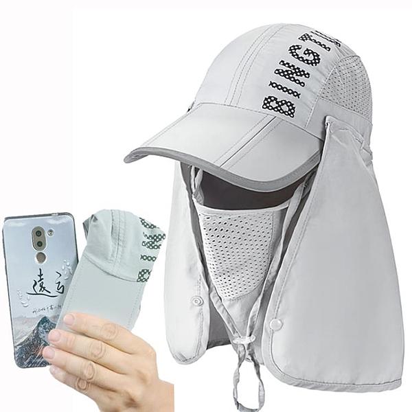 防曬帽男女遮陽帽釣魚帽速干登山透氣騎車帽面罩棒球帽遮陽帽全臉 印象