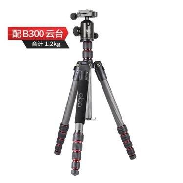 OBO/歐?TS360C三腳架碳纖維便攜單反相機手機自拍攝影旅行三角架