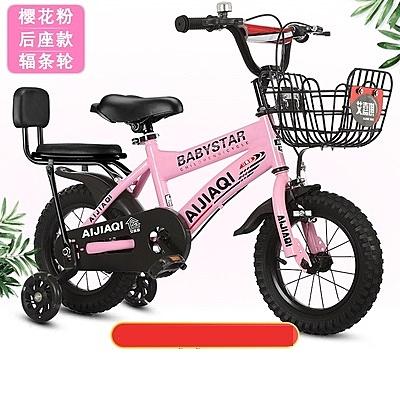 兒童自行車 男孩腳踏車兒童單車2-3-6歲新款女12-18寸小孩童車輕便【快速出貨】