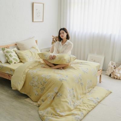 BUHO 100%TENCEL天絲床包枕套組 單人 芳漾光浪