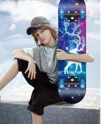 四輪滑板初學者成人男孩女生青少年成年兒童專業雙翹滑板車6-12歲