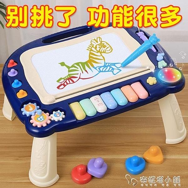 小孩幼兒童畫畫板磁性力寫字板塗鴉可擦家用寶寶彩色無塵繪畫板筆ATF「安妮塔小铺」