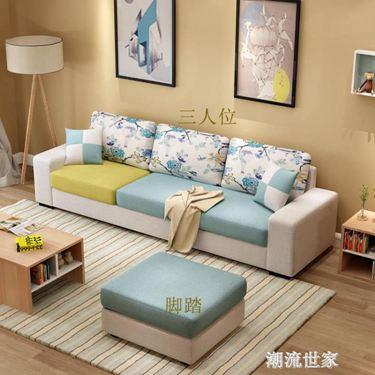 定制布藝沙發小戶型現代簡約客廳家具轉角組合可拆洗出租房三人位沙發