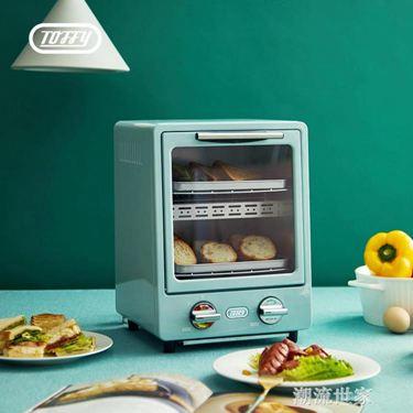 220V電壓 日本Toffy家用雙層速熱電烤箱烘焙小型網紅復古烤箱