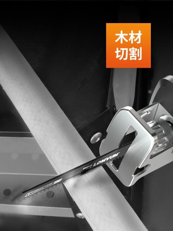 鋰電電鋸鋰電往復鋸充電式電動馬刀鋸家用小型大功率戶外手提伐木電鋸