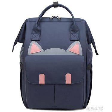 媽咪包雙肩包輕便大容量手提包多功能母嬰媽媽包書包背包女雙肩包