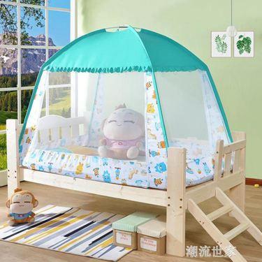 兒童床蚊帳帶支架公主風小床88168防摔80 150男孩嬰兒床蒙古包