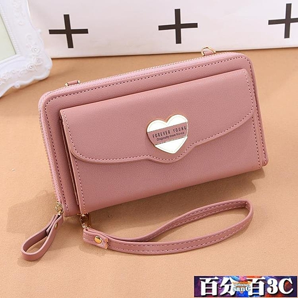 2021新款女士錢包韓版時尚長款多卡位錢夾大容量手提拉錬手拿包包 百分百