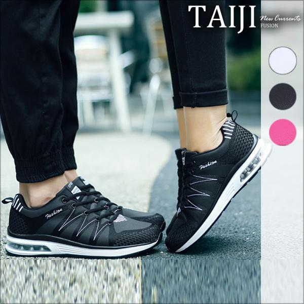 潮流運動鞋‧情侶款線條格紋造型拼接氣墊休閒慢跑鞋‧三色【NKXY1183】-TAIJI-