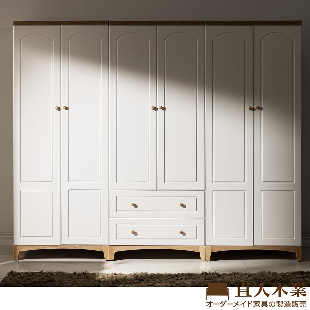 【日本直人木業】HOUSE北歐風1個二抽2個雙門243CM衣櫃
